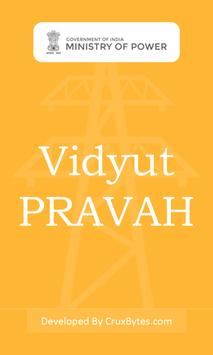 Vidyut PRAVAH - By Ministry of Power apk screenshot