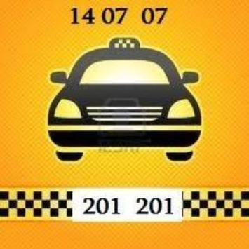 Taxi Line poster