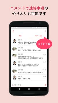 メールワイズ apk screenshot