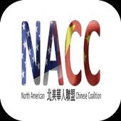 NACC icon