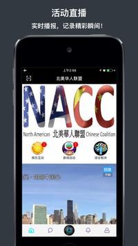 NACC screenshot 2