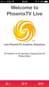 Phoenix TV screenshot 4