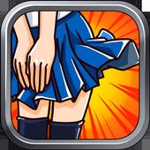【やめて】スカートめくり JK編 ~無料暇つぶしゲーム~ icon