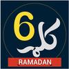 6 Kalma icono