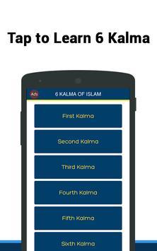 6 Kalma of Islam 2017 poster