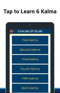 6 Kalma of Islam 2017 apk screenshot