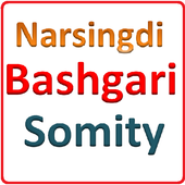 Narsingdi Bashgari Somity icon