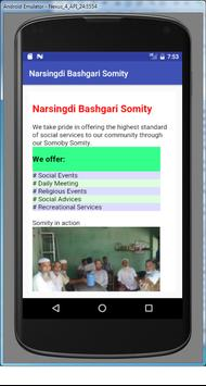 Narsingdi Bashgari Somity poster