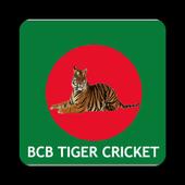 BCB Cricketer icon