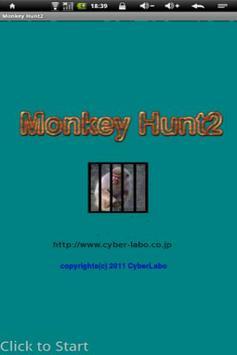 Monkey Hunt2 poster