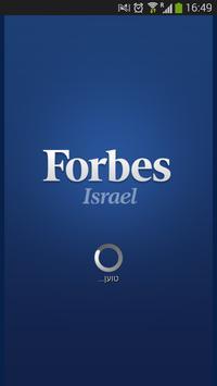 Forbes Israel Online poster