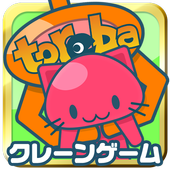 Crane Game Toreba icon