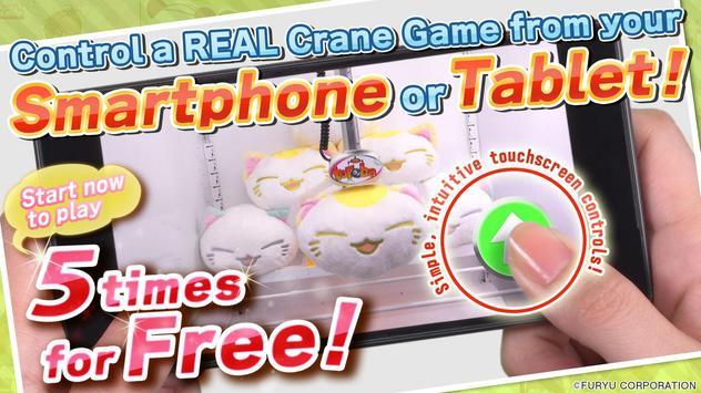 Crane Game Toreba poster