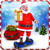 Santa Hoverboard Gift Delivery icon