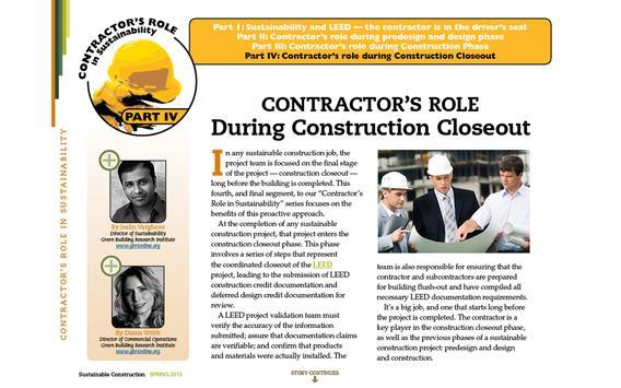 Sustainable Construction apk screenshot