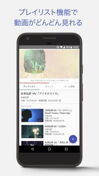 SyncPod screenshot 1