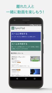 SyncPod screenshot 3