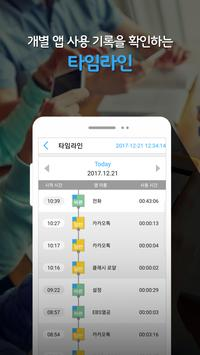 EBS열공 View screenshot 2