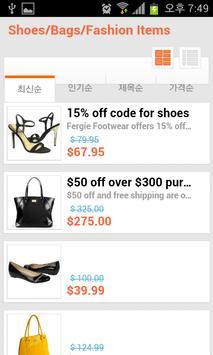 SUMTODAY:Global Shopping, Sale apk screenshot