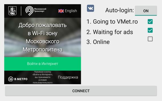 Moscow Subway Wifi Auto-login for Android - APK Download