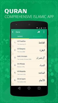 Ahmed Nuinaa: iMuslim Prayer screenshot 4