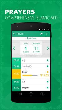 Ahmed Nuinaa: iMuslim Prayer screenshot 5