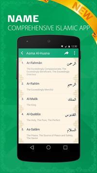 Ahmed Nuinaa: iMuslim Prayer screenshot 2
