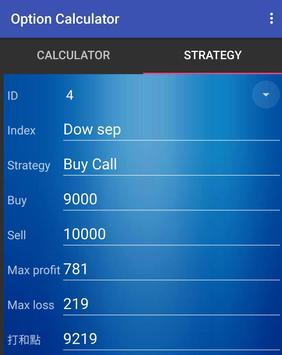 Index Option Calculator screenshot 1