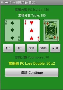 Poker Goal Full Version apk screenshot
