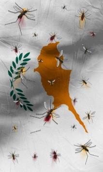 Cyprus flag lwp Free screenshot 1