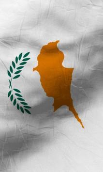 Cyprus flag lwp Free screenshot 3