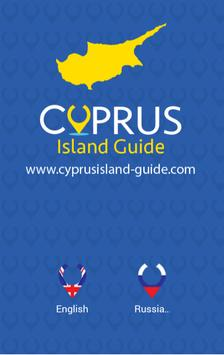 Cyprus Island Guide poster