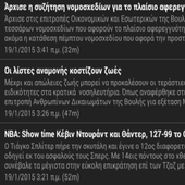 Cyprus Live News icon