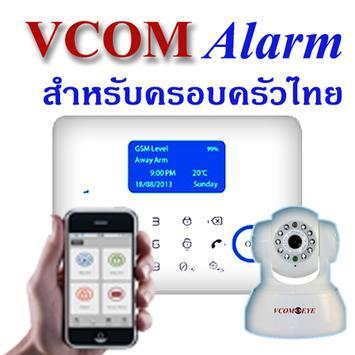 VCOM Alarm apk screenshot