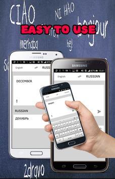 Czech to Russian translate screenshot 2