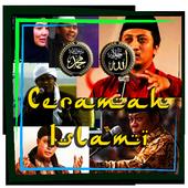 Ceramah Islami Best MP3 icon
