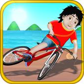 Shiva Cycling icon