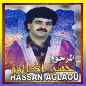 aglawo mp3 music  amezigh icon