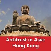 Antitrust in Asia 2016 icon