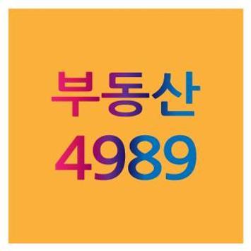 부동산4989 poster