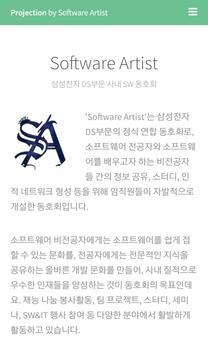 오늘의회식 - DS screenshot 5