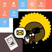 잡동사니자료실Plus icon