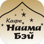 Меню Наама Бэй icon