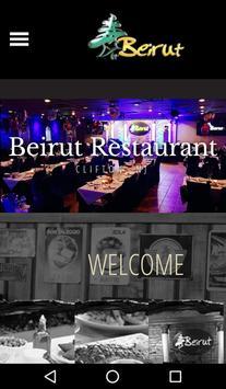Beirut screenshot 5