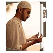 Doa Sholat Jenazah icon