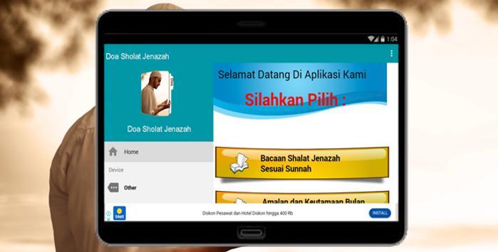 Doa Sholat Jenazah poster