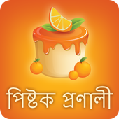Bangla Cake Recipes icon