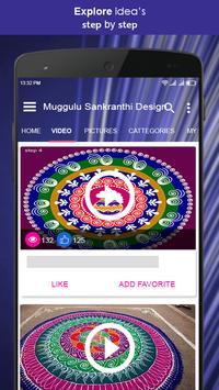 Muggulu Sankranthi Design poster