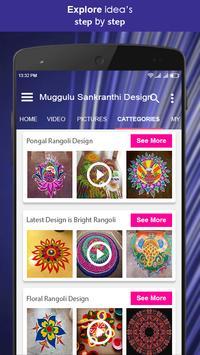 Muggulu Sankranthi Design screenshot 1