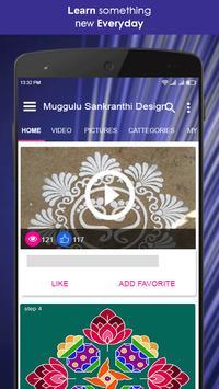Muggulu Sankranthi Design screenshot 5